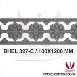 <p>Wrought Iron Bhel</p>